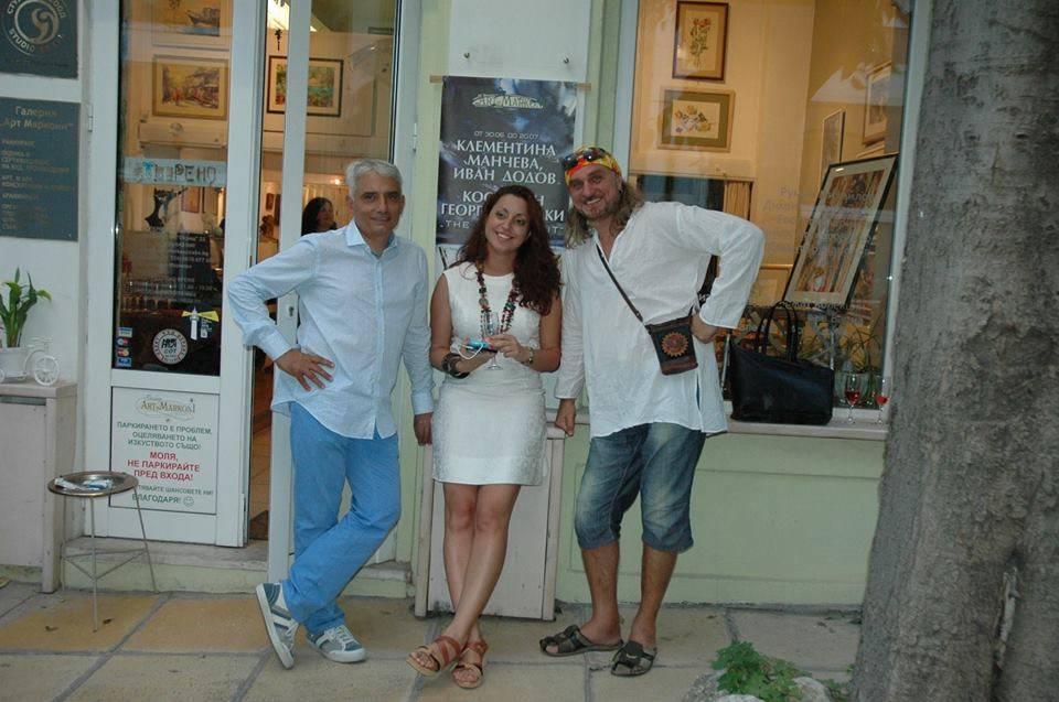 "Gallery ""Art Markoni"", Varna, Bulgaria"